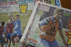 本田圭佑選手「チャレンジして失敗する」論に共感 海外に出よう、そして失敗しよう!
