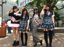 9月9日は救急の日 大田区発のアイドル「パステルジョーカー」が1日救急隊長に
