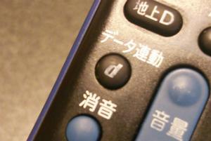 データ放送利用経験者は5割に満たず......テレビ番組のデータ放送って使ったことある?