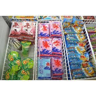 「かき氷は袋タイプでしょ?」九州人が愛する「袋氷」はなぜあんなに濃い味?