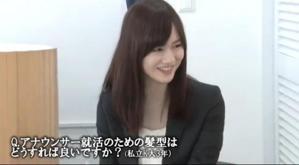 女子アナ無料動画