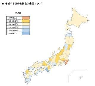 結婚相手に望む年収を都道府県別に比較! - 東京都の女性は平均「577万円」