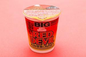 カップヌードルBIG『スパイシービーフチリペッパー味』新発売!食べるほど辛ウマが止まらない!