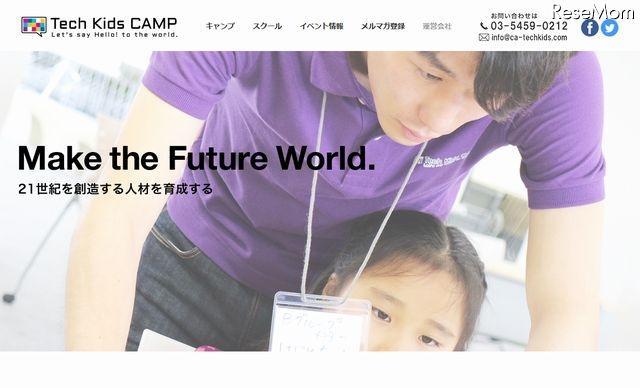 CA Tech Kids、沖縄県の子どものプログラミング教育に協力