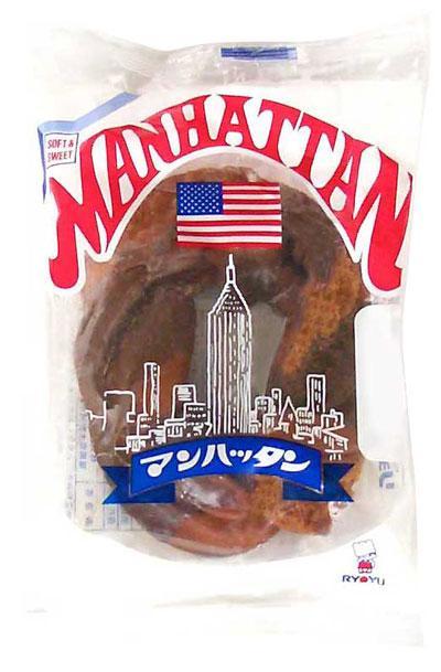 九州のマンハッタン。甲斐みのり「コンフォート雑貨のある暮らし」