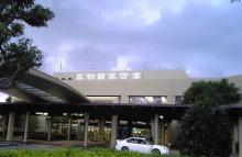 日本各地の変わった空港の名前『出雲縁結び空港』『おいしい山形空港』