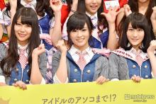 NMB48山本彩野獣化宣言 メンバーからダメ出し