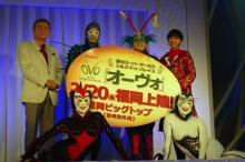 400万人以上を動員している「オーヴォ」が福岡へ