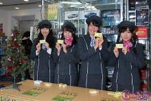 鉄道模型店 TamTamでステーション♪が一日店長 東京駅ともコラボしたい!