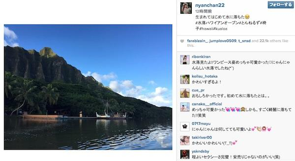 AKB小嶋陽菜のエロすぎる水落がネット上で大人気 「結果を出す天才」「サービスしすぎ」