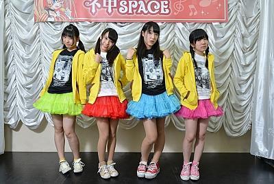 アイドルの衝撃の私服とは!? 鉄道アイドル・ステーション♪がデザインしたパーカーとTシャツが発売