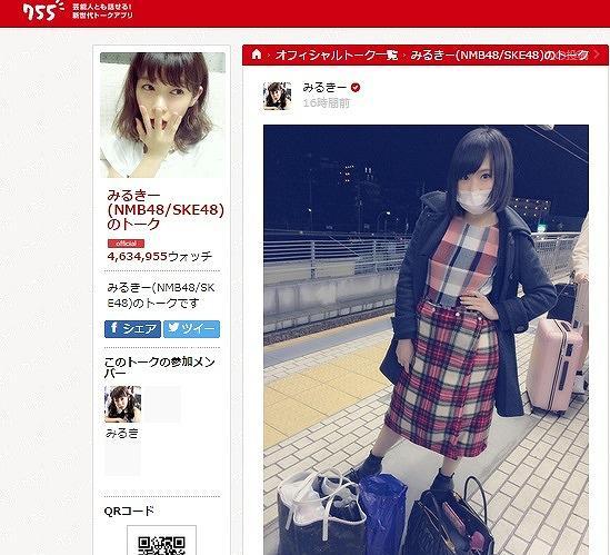 渡辺美優紀 山本彩の私服公開「おしゃれではない件」