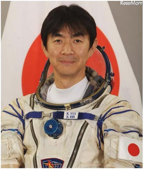 油井宇宙飛行士、初の宇宙飛行…2015年5月ISS長期滞在へコラム新着ニュース編集部のイチオシ記事この記事もおすすめコラムアクセスランキング