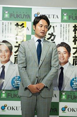 杉村太蔵 大人用オムツを試着して感動しメーカーの株買う
