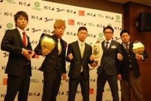 K-1「最速」-55kgトーナメント出場選手決定