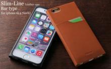 """極限の薄さの iPhone 6/6 Plus 用本革ケース「<span class=""""hlword1"""">スリムライン</span>レザーケース」"""