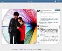 水嶋ヒロ 妊娠7か月の妻・絢香と仲良し2ショット公開