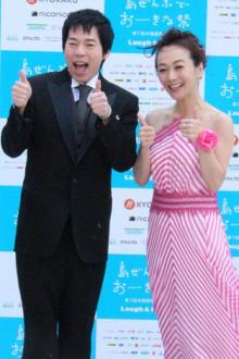 『第7回沖縄国際映画祭』開幕 総合司会・今田耕司「知名度高くないけど定番にしたい」