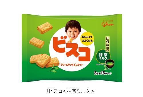 江崎グリコ 抹茶ミルク味発売