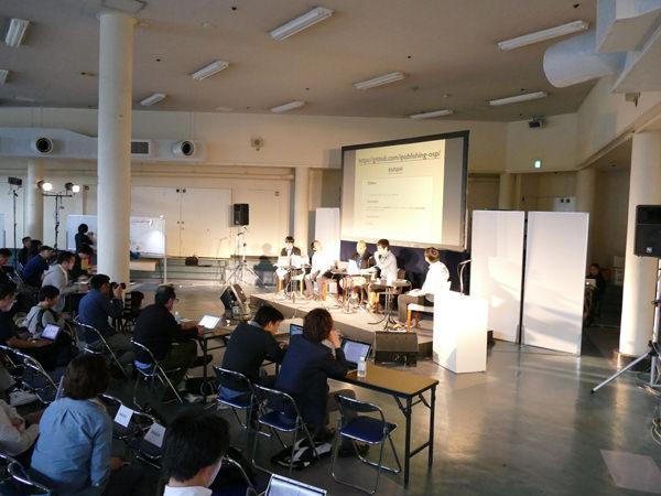 シビックテックの交流を促進、「CIVIC TECH FORUM 2015」レポート