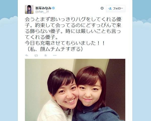 峯岸みなみ 大島優子の「どすっぴん」と2ショット公開