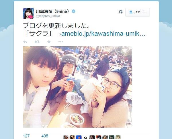 川島海荷 9nineメンバーと花見で缶チューハイ写真公開