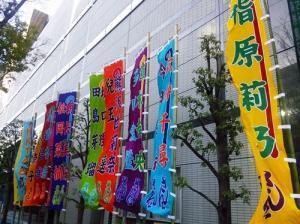 HKT48指原莉乃座長公演に行ってきたIT新着ニュース編集部のイチオシ記事この記事もおすすめITアクセスランキング