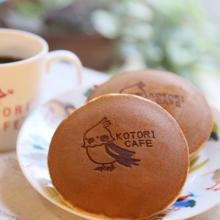 小鳥を眺めながら、まったりコーヒータイムの「ことりカフェ」が名古屋のイベントに登場!
