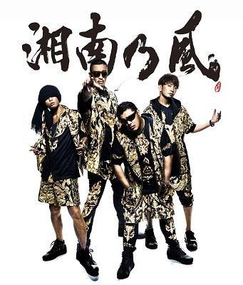 湘南乃風の最新サマーチューン「晴ル矢」が求人情報誌『POWER WORK』のCM曲に決定!