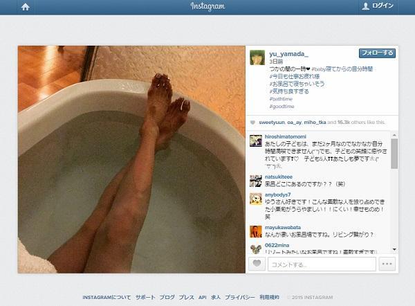 山田優 入浴中の美脚写真公開、素敵バスルームもチラリ