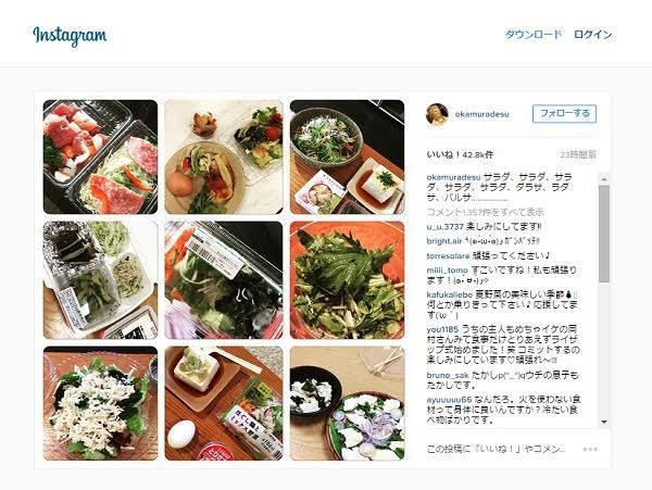 岡村隆史 ライザップ指導で減量中の食事メニュー公開