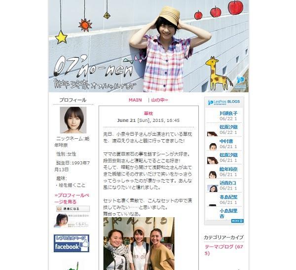 能年玲奈 小泉今日子の舞台観劇「あんな風になりたい」