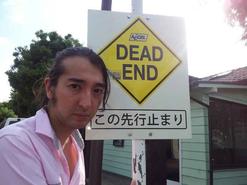 黒田勇樹が読者のレジャー系質問に回答「女優初彼女」のヒントも