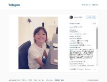 板野友美 ハーフのはとこ写真公開で「可愛い」と絶賛