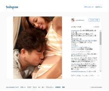 木下優樹菜 妊娠6か月のお腹を夫・藤本がキス写真公開