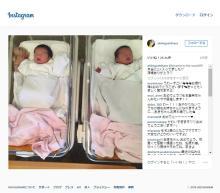 東原亜希 双子の赤ちゃん「見分けつくようになった」}