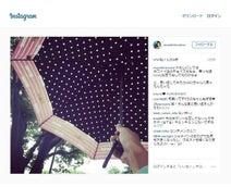 鈴木紗理奈 神田うのにもらった「カワイイ傘」公開