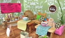 この夏オープンする「ぬいぐるみのおもてなしカフェ」が可愛い!