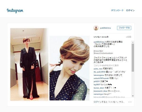 大島優子 セクシーなシースルースリットドレス姿公開