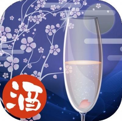お酒選びに迷ったら! 美味しいお酒が簡単に見つかるAndroid向けアプリ「美酒覧」(びしゅらん)が配信開始