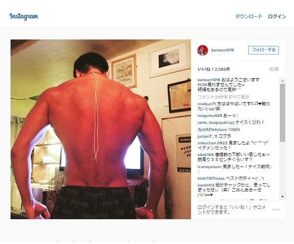 金子賢 筋肉美背中の写真公開「素敵」「触りたい」