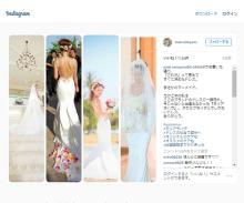 西山茉希 マーメイドの美背中ウエディングドレス姿公開