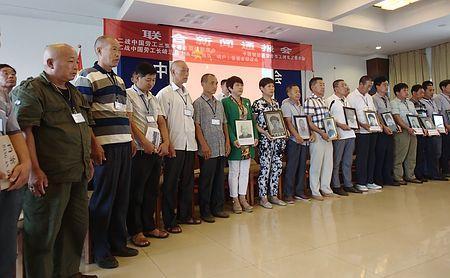 強制連行、三菱マテの和解受け入れ=被害者団体の調整続く−中国