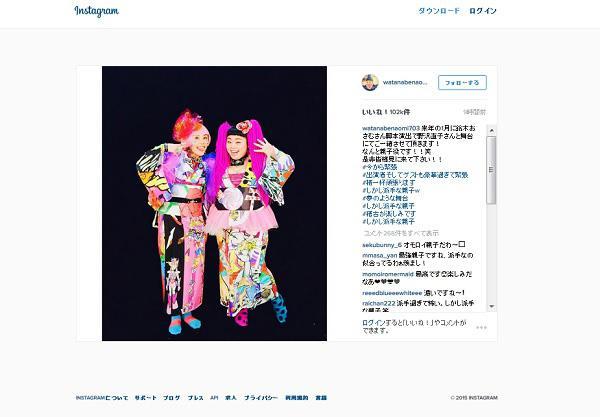 渡辺直美 野沢直子と「親子役」、ド派手2ショット公開