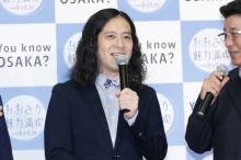 又吉直樹、地元・大阪の小説「いつか書きたい」