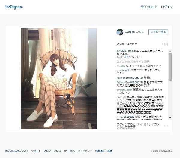 松井愛莉 脚長ショット公開「うっとり」「素敵」と称賛