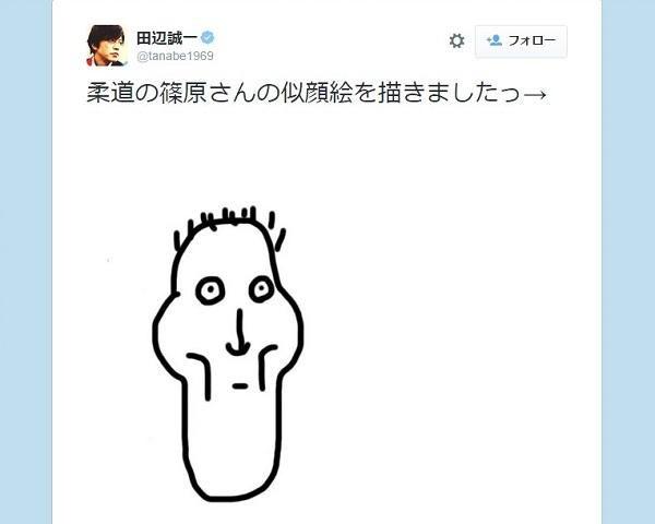 田辺誠一 篠原信一の似顔絵公開で本人リプ「長い」