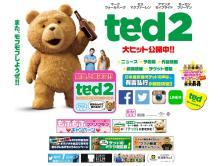 "「TED2」は映画全体が<span class=""hlword1"">バカッター</span>、炎上しそうなバカ行為だらけ"