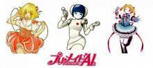"""踊る卓上<span class=""""hlword1"""">ロボットアイドル</span>「プリメイドAI」、10月29日に予約販売を開始"""