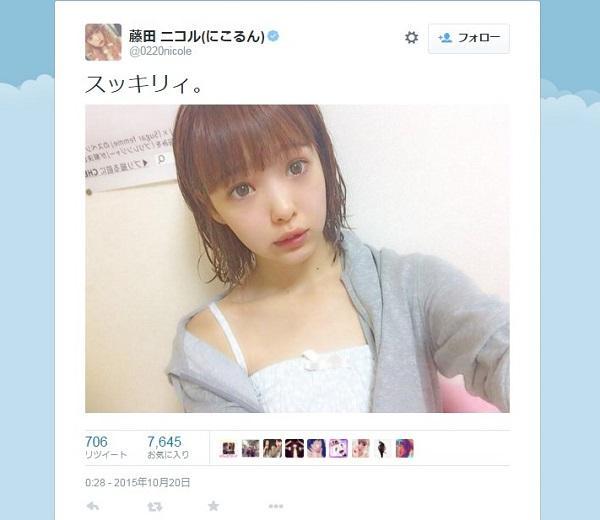 藤田ニコル お風呂上がり姿公開「セクシー」「エロるん」